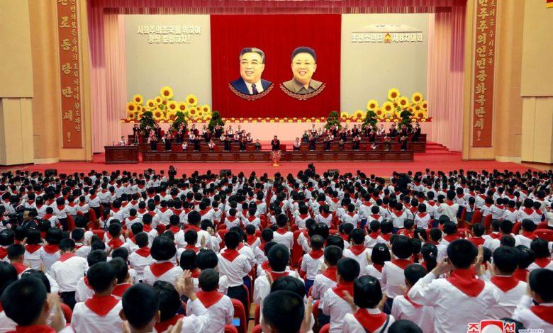 In Kim Jong Uns Gegenwart findet der 8. Kongress der KOK statt. Juni Juche 106 (2017)